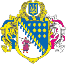 Large_Coat_of_Arms_of_Dnipropetrovsk_Oblast